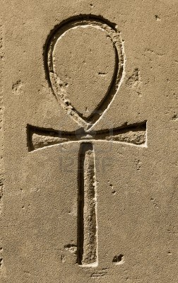 Egyptian Ankh Key of Life